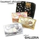【楽天カードで28倍 | 1/20限定】 選べるノベルティプレゼント | ツモリチサト キーケース レディース かわいい tsumo…
