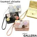【楽天カードで17倍】ツモリチサト 財布 tsumori chisato CARRY 新マルチドット マルチケース 小物入れ 二つ折り 二つ…