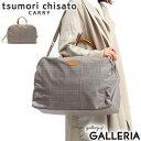 【楽天カードで28倍 | 6/30限定】 ツモリチサト バッグ tsumori chisato CARRY グレンチェック ボストンバッグ ツモリ…