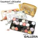 【楽天カードで17倍】 選べるノベルティプレゼント | ツモリチサト 財布 tsumori chis...
