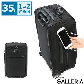 【楽天カードで13倍】【日本正規品】 トゥミ スーツケース TUMI Alpha3 アルファ3 インターナショナル・エクスパンダブル・2ウィール・キャリーオン 機内持ち込み ソフト 拡張 フロントオープン Sサイズ 35L ダイヤルロック付き メンズ ビジネス 2203020