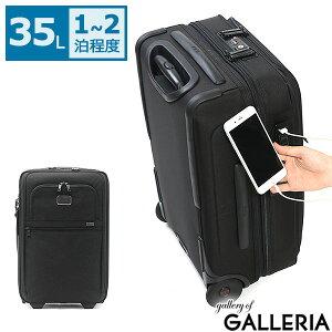 【正規品5年保証】 トゥミ スーツケース TUMI Alpha3 アルファ3 インターナショナル・エクスパンダブル・2ウィール・キャリーオン 機内持ち込み ソフト Sサイズ 35L ダイヤルロック付き メンズ