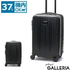 【楽天カードで18倍】【日本正規品】 トゥミ スーツケース TUMI V4 拡張 インターナショナル・エクスパンダブル・4ウィール・キャリーオン キャリーケース 機内持ち込み Sサイズ 37L ビジネス 出張 軽量 メンズ トゥミジャパン 22804060