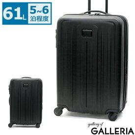 【楽天カードで18倍】【日本正規品】 トゥミ スーツケース TUMI V4 拡張 ショート・トリップ・エクスパンダブル・4ウィール・パッキングケース キャリーケース Mサイズ 61L ビジネス 出張 旅行 軽量 メンズ トゥミジャパン 22804064
