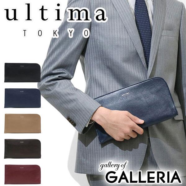 ウルティマトーキョー バッグ ultima TOKYO クラッチバッグ ライル セカンドバッグ ビジネスバッグ レザー 本革 メンズ レディース 77821