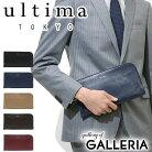 【楽天カードで17倍】 ウルティマトーキョー バッグ ultima TOKYO クラッチバッグ ライル セ…