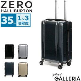 【楽天カードで23倍 11/30〜12/1限定】【セール30%OFF】セール30%OFFゼロハリバートン スーツケース ZERO HALLIBURTON キャリーケース ZRL Polycarbonate キャリーバッグ Sサイズ 小型 軽量 35L TSA 1泊 2泊 3泊 4輪 ハード ファスナー ビジネス 出張 旅行 80582
