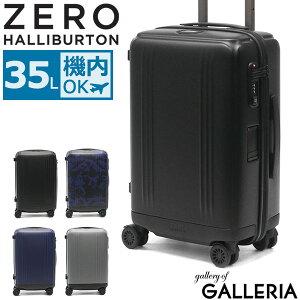 【エントリー&楽天カード最大24倍 7/30限定】【セール30%OFF】 ゼロハリバートン スーツケース ZERO HALLIBURTON キャリーケース International Carry-On Case 機内持ち込み 35L EDGE LIGHTWEIGHT COLLECTION 小型 1泊