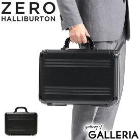 【楽天カードで23倍 11/30〜12/1限定】【正規品5年保証】 ゼロハリバートン アタッシュケース ZERO HALLIBURTON PURSUIT ALUMINUM アルミ 小型 ビジネスバッグ A4 Small Attache Case 通勤 メンズ 94210