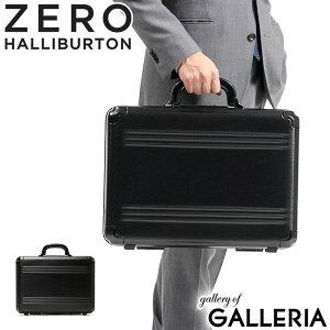 【エントリー&楽天カード最大34倍 7/25限定】【正規品5年保証】 ゼロハリバートン アタッシュケース ZERO HALLIBURTON PURSUIT ALUMINUM アルミ ビジネスバッグ A4 B4 大きめ Medium Attache Case 通勤 メンズ 94