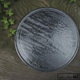 黒唐津丸板皿(中):矢野直人:033049