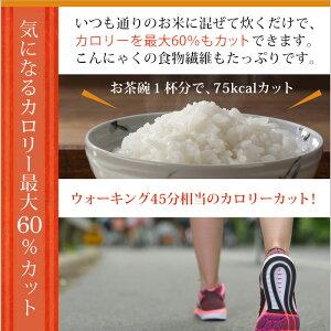 乾燥こんにゃく米糖質制限糖質オフ米ダイエット食品5袋お試しダイエット置き換え無農薬低カロリーグルテンフリースティックこんにゃくライスダイエットフードマンナンライスドライゼンパスタライスダイエット米こんにゃくごはんローカーボ低糖質