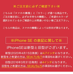 iPhone6sケースiPhoneiphone6sケース衝撃吸収スマホケースシンプルiphone6ケースiPhoneiphone6plusiPhone6sPlusiPhone6sPlusメール便送料無料シリコンiphone6カバーclearクリアおしゃれセミハード9色mtmd.jpブランドTPU6sケース無地アイホン