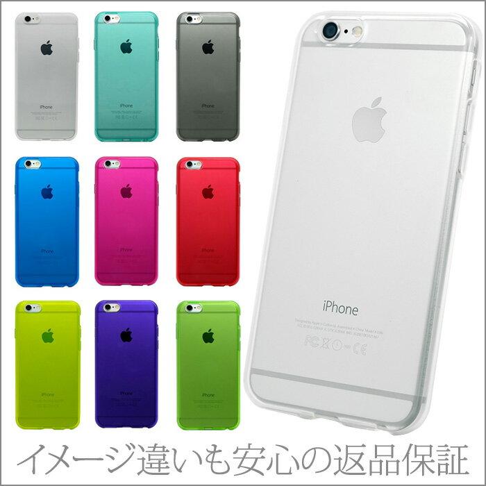 iphone5s iphone6 TPUシリコンケース iphone5c 極薄プラスティックケース アウトレット 耐衝撃 スマホケース アイフォンケース iPhone ケース iphone カバー アイフォン カバー クリアケース iphone 6 ケース アイフォン5 アイフォン6 シンプル iphoneケース 薄型