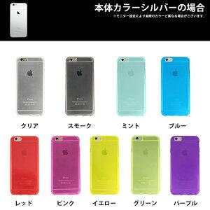 iPhone6sケースiPhoneiphone6sケース衝撃吸収スマホケースシンプルiphone6ケースiPhoneiphone6plusiPhone6sPlusiPhone6sPlusメール便送料無料シリコンiphone6カバーclearクリアおしゃれセミハード9色mtmd.jpブランドTPU6sケース無地