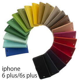 iphone6splus ケース iphone6plus ケース 手帳型 スマホケース アイフォン 6プラス 6sプラス iphoneケース カード入れ iPhone6 Plus iPhone6s Plus 手帳 型 カバー 6おしゃれ 秋色 アイホン かわいい 個性的 オシャレ 大人女子 赤 薄型