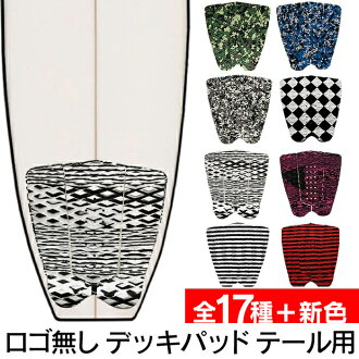 Orange black deck pat black and white black plain fabric board surfing goods slipper for the surfboard deck patch camouflage camouflage pattern tail pad three pieces three-piece short board fan board traction pad surfing which there is no surfing deck pa