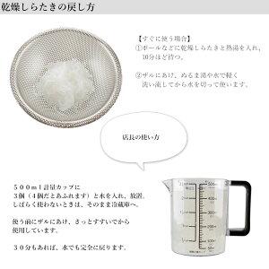 いっこう米、いっこう麺小林一行いっこうこんにゃく麺糖質制限日本メンタルダイエットこんにゃくパスタこんにゃくラーメン乾燥こんにゃく麺糖質制限ダイエット麺こんにゃく蒟蒻麺ダイエット