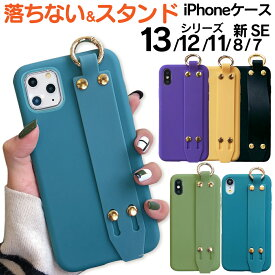 iphone11 ケース ベルト付き スタンド iphone11 pro max iphoneケース iphone11ケース iphone SE2 iphone8 ケース リング付き iphone7 スマホスタンド シリコン アイフォン11ケース 落下防止 かわいい 割れない ベルト
