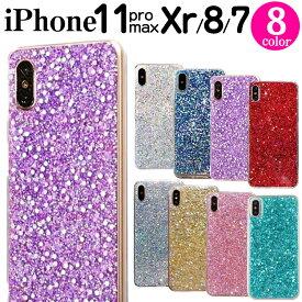 iphone11 ケース ラメ iphone8 xr ケース キラキラ グリッター シリコン クリアケース アイフォン8 iphone11 iphone11ケース pro max TPU iphone8ケース iphonexr ケース アイフォンXR iphone7 かわいい おしゃれ スマホケース