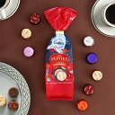 ベルギー王室御達用 ガレー 10個入り ペピート チョコレート パック【 バレンタイン 義理チョコ 個包装 小分け 会社 …