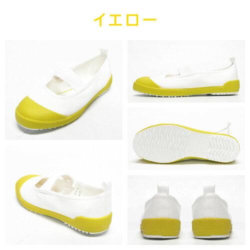 【送料無料】日本製ムーンスターmoonstarバイオアルファS(BIOALPHAS)141516171819202121.52222.52323.52424.52525.52626.527子供男の子女の子キッズシューズバーゲン新生活