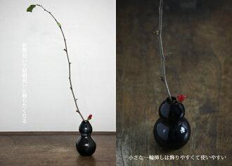 "Mail order, sale flower-based the glass vase, vase which is good to small vase ""gourd vase -BK"" small vase, a vase, a wedding present"