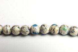 6mmK2ブルー粒売りビーズ ファイナルグレード++ パキスタン カラコルム山脈産