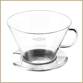 OXO ガラスコーヒードリッパー 2-4杯用 11207100
