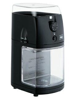 メリタ 電動コーヒーミル  パーフェクトタッチII お試し100gコーヒー豆プレゼント【CG−5B】【送料無料】ただし北海道、沖縄離島580円の送料がかかります。05P18jun16