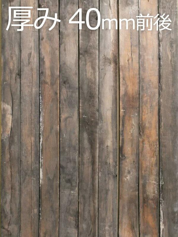 リクレイムド・オーク2×6 (長さ2200〜2400mm) (販売単位:1枚)※送料無料対象外【送料区分4】【木材 古材 板 アメリカ アンティーク ビンテージ 家具 天板 棚 什器 無塗装 内装 インテリア リノベーションdiy】