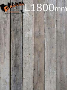 ブリッジ・ボード 2×10 (長さ1800mm)[送料区分4]【古材 足場板 SPF パイン材 幅広 厚板 木材 無垢材 diy 材料 天板 棚板 家具 カウンター 撮影用背景 販売 通販】