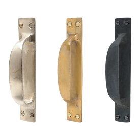 7505-33 バック・プレート・プル・ハンドル 全3色※1個ずつの販売です。2個セットではありません。【ドア 取っ手 アンティーク 扉 部屋 diy 通販 取手 金具 真鍮 ゴールド リメイク おしゃれ 交換】