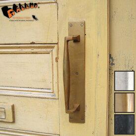 7505-36 ヴィクトリアン・ドア・ハンドル 全3色※1個ずつの販売です。2個セットではありません。【ドア 取っ手 アンティーク 扉 部屋 diy 通販 取手 金具 真鍮 ゴールド ブラック シルバー おしゃれ】