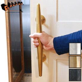【全品ポイント10倍!6/15(火)23:59まで】7505-49 スピンドル・ドア・ハンドル 全3色※1個ずつの販売です。2個セットではありません。【ドア 取っ手 アンティーク 扉 部屋 diy 通販 取手 金具 真鍮 ゴールド ブラック シルバー おしゃれ】