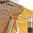 7505-10 ダブル・エイコーン・フック 全3色【壁掛け フック コート 帽子 ハンガー 金具 アンティーク ウォールハンガ…