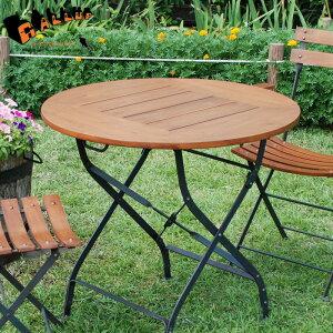 ハンドルアップ・シリーズ・フォールディング・テーブル(800mm)[送料区分4]【木製 チーク 古材 アイアン 折りたたみテーブル 折り畳み 屋外 屋内 アウトドア】