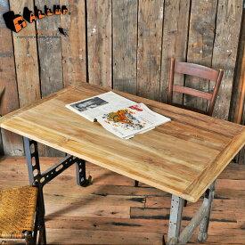 リクレイムド・チーク・テーブルトップ 1200×750mm[送料区分3]【テーブル 天板のみ 無垢 古材 木材 木製 チーク 机 デスク diy 無塗装 自作 家具 長方形 通販 販売】