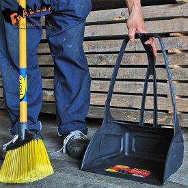スキーパー & ブルーム (チリトリとホウキのセット)[送料区分3]【 ほうき ちりとり SKEEPER 掃除 清掃 用品 箒 インテリア ガレージ おしゃれ 】