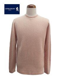 LAURA FELICE(ラウラ フェリーチェ) 特殊縫製(WHOLE GARMENT) ピュアカシミヤ クルーネック セーター ピンク