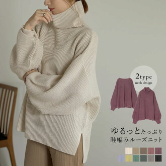 All 9 color In the new fall tunic-length low V neck knit oversized border solid tops Womens