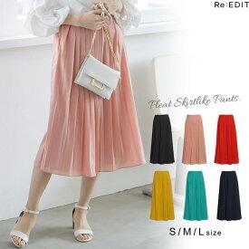 ≪サマーフェア≫パンツ S M Lサイズ遊び心のあるデザインでトレンドライクに。プリーツ巻きスカート風ガウチョパンツレディース プリーツスカート ワイドパンツ スカーチョ 7分丈