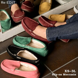 ≪It is attracted simply because January 1 0:00 START is simple fair >> on the New Year. Of adult is digested; is the slip-ons-like moccasins Lady's Lady's ぺたんこ water repellency processing boa light weight fall and winter with the XS - 3L size fur i