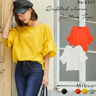 Feminine cut-and-sew M/L size tuck flare sleeve cut-and-sew tops Lady's blouse flare sleeve tuck pleats volume sleeve crew neck cotton 100% cotton [correspondence] to be able to wear for a T-shirt sense