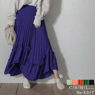 ≪By use of 40% OFF coupon 1,776 yen >> << until 2/21 11:59 >> hem cause gently. Flare C-L size [small size correspondence for low height] シフォンプリーツイレヘムフレアスカートレディース / skirt [correspondence] of adult opening elegantly
