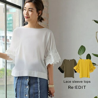 The blouse M/L size race sleeve conscious cotton blouse Lady's tops five minutes sleeve cotton 100% cotton cutwork race sleeve conscious of superior grade which I finished in feminine in tuck pleats and a floral design race