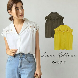 The cotton blouse M/L size cutwork floral design race cotton blouse Lady's tops cotton 100% scallop shell no sleeve skipper of superior grade feminine which features the gap with the shoulder that the bare skin is transparent