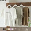 褪せたくすみカラーがヴィンテージライクなロゴTシャツM/Lサイズ オーガニックコットン半袖ロゴTシャツ レディース カットソー クルーネック 綿100% [R-PREMIUM Plus]