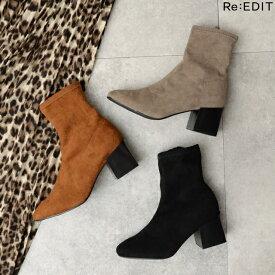 ヒールがアクセントになったデザインブーツS/M/L/LLサイズ ブロックヒールストレッチショートブーツ レディース/ブーツ ブロックヒール 配色 スエードタッチ ブラック キャメル ベージュ 歩きやすい[あす楽対応]