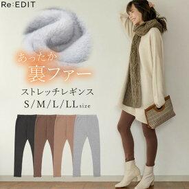 ≪サマーフェアMAX70%OFF≫見えないところに暖かさを仕込む。あったかレギパン S-LLサイズ 裏ファースウェットレギンスパンツ レディース/裏起毛パンツ スキニー あったかい 防寒 大きいサイズ[rw][返品交換不可]